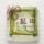 手作りガラス表札正方形150マーブルグリーン