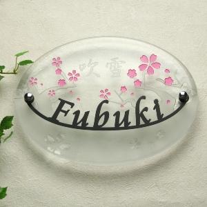 LS表札「桜ふぶき」(手作りガラスオーヴァル280)