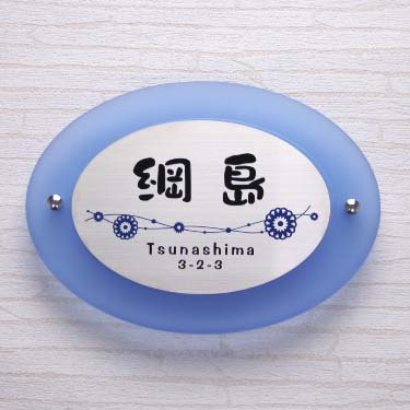 ZM表札GHO-ZM-TGSE-04